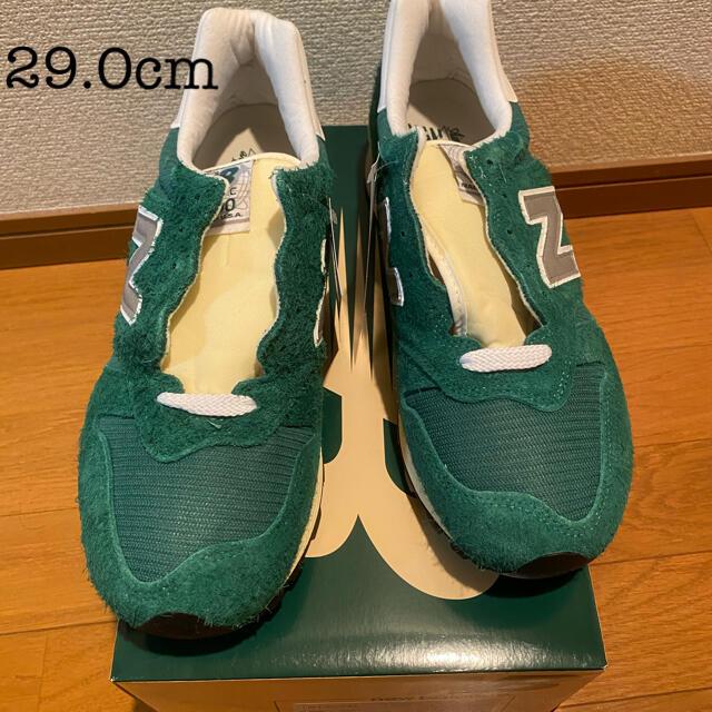 New Balance(ニューバランス)のALD/New Balance 1300 BOTANICALGREEN 29cm メンズの靴/シューズ(スニーカー)の商品写真