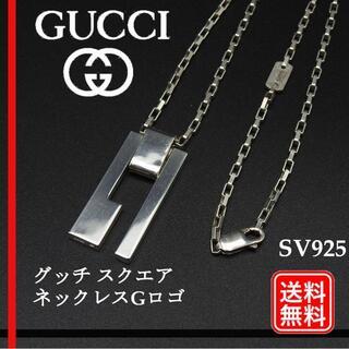Gucci - GUCCI メンズ ネックレス プレート sv925 スクエアープレート Gロゴ
