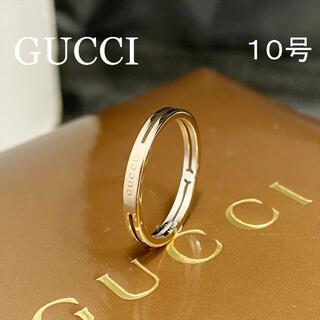 Gucci - 新品仕上 グッチ GUCCI ノット インフィニティ リング 指輪 K18