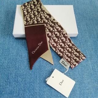 ディオール(Dior)の美品! Dior デイオール スカーフ 即発(バンダナ/スカーフ)
