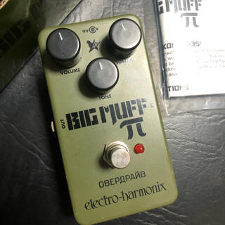 Erectro Harmonix Big Muff Green Russian(エフェクター)