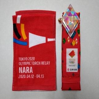 コカ・コーラ - 東京オリンピック2020 聖火リレー 記念品 コカコーラタオル 日本生命座布団