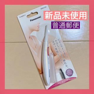 Panasonic - Panasonic フェリエ ボディ用 ES-WR50-P ピンク