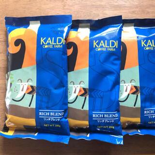 KALDI - カルディ KALDI  焙煎珈琲 リッチブレンド 3袋 中挽