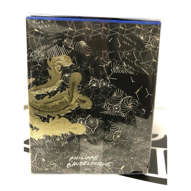 diptyque(ディプティック)のディプティック フレグランスキャンドル190g ラルム ダンサン コスメ/美容のリラクゼーション(キャンドル)の商品写真