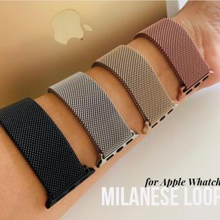 Apple Watch - ミラネーゼループ アップルウォッチ ベルト