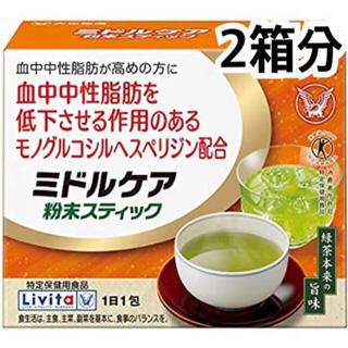 タイショウセイヤク(大正製薬)のミドルケア【2箱分 60包】大正製薬  粉末スティック(健康茶)