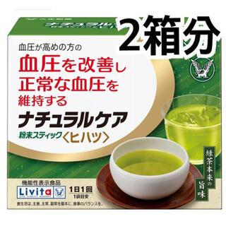 タイショウセイヤク(大正製薬)の【2箱分 60袋】大正製薬 ナチュラルケア  (健康茶)
