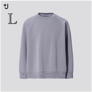 UNIQLO - ドライスウェットシャツ UNIQLO ユニクロ +J ジルサンダー
