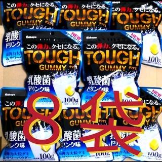 【8袋】カバヤ タフグミ乳酸菌ドリンク味 ハードグミ グミキャンディ(菓子/デザート)
