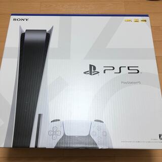 SONY - PS5 本体 ディスクドライブ CFI-1000A01 プレイステーション5