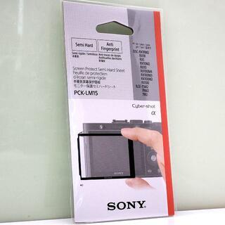 SONY - ソニー純正 液晶保護フィルム モニター保護セミハードシート PCK-LM15