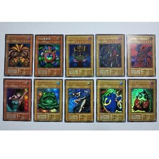 遊戯王カードまとめ売り確認用(シングルカード)