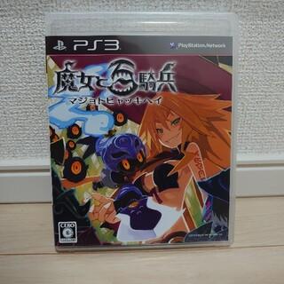 プレイステーション3(PlayStation3)の魔女と百騎兵 PS3(家庭用ゲームソフト)