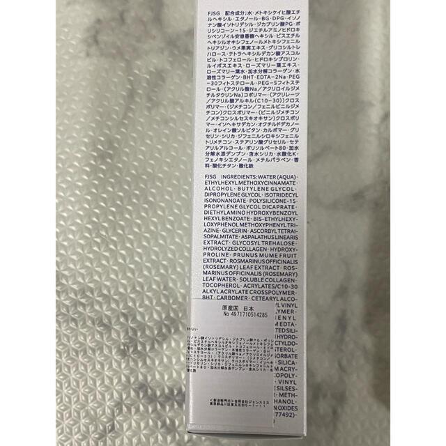 COSME DECORTE(コスメデコルテ)のコーセー 新品 コスメデコルテ サンシェルターマルチプロテクション 90g  コスメ/美容のボディケア(日焼け止め/サンオイル)の商品写真