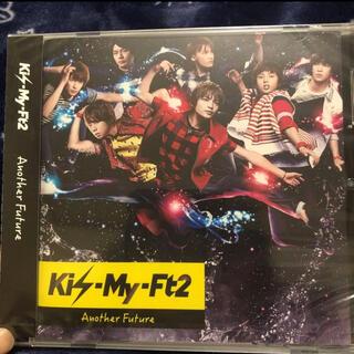 Kis-My-Ft2 - キスマイ CD