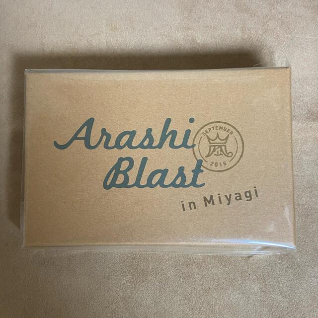 嵐(アラシ)の● ARASHI BLAST in Miyagi  グッズ スプーンセット エンタメ/ホビーのタレントグッズ(アイドルグッズ)の商品写真