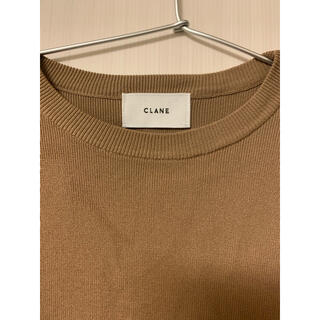 Drawer - CLANEベージュニットサイズ1