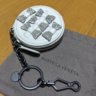 ボッテガヴェネタ(Bottega Veneta)のボッテガヴェネタ コインケース キーリング キーホルダー(コインケース)