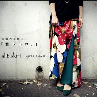antiqua - antiqua 和レトロ。スカート