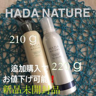 肌ナチュールCW☘炭酸 パック 泡洗顔 ホワイトクリーミーホイップ&クレンジング(洗顔料)