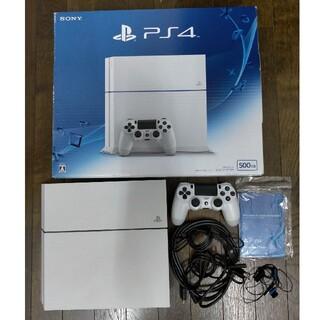 SONY - SONY PlayStation4 CUH-1200A White