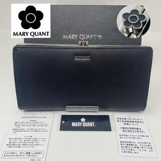 MARY QUANT - 新品☺︎MARY QUANT マリークワント 長財布 ブラック がま口 黒