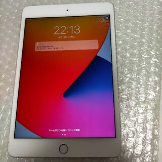 iPad - 【美品】iPad mini 4 128GB Wi-Fi+Cellular モデル