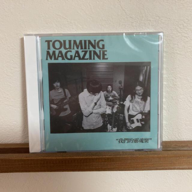 透明雑誌 / 僕らのソウルミュージック エンタメ/ホビーのCD(ポップス/ロック(洋楽))の商品写真