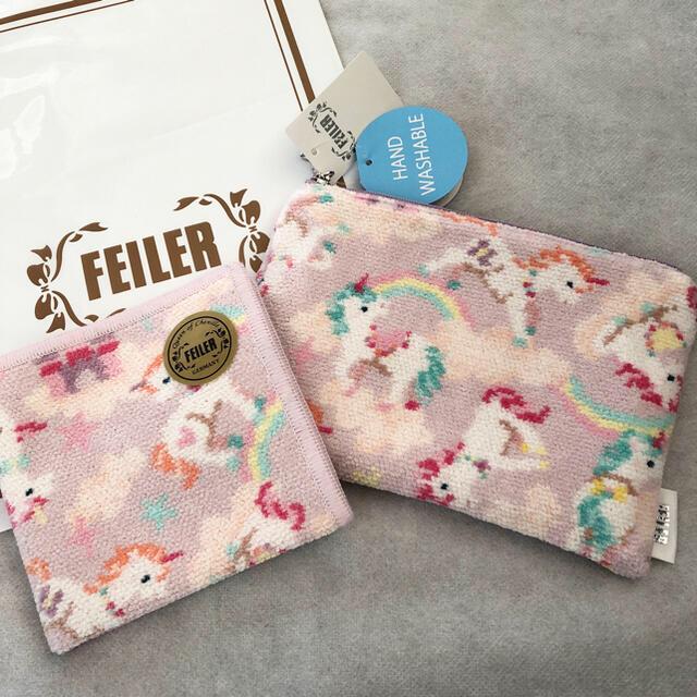 FEILER(フェイラー)の【お取置き中】FEILER 新品ポーチ&ハンカチ レディースのファッション小物(ハンカチ)の商品写真
