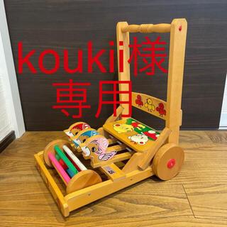 カタカタ手押し車(手押し車/カタカタ)