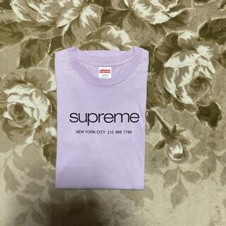 Supreme - 20ss Supreme shop tee box logo tee Tシャツ