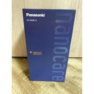 Panasonic - (新品)Panasonicナノケアドライヤー EH-NA0E-A ネイビー