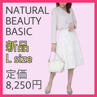 NATURAL BEAUTY BASIC - ナチュラルビューティーベーシック スカート レースプリントリバーシブルスカート