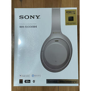 SONY - SONY WH-1000XM4 ワイヤレス ヘッドセット プラチナシルバー