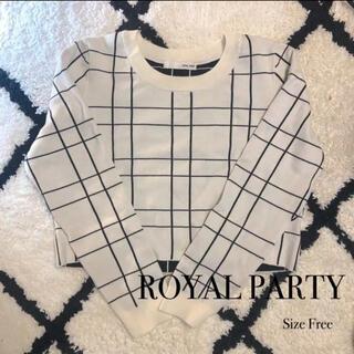 ROYAL PARTY - ロイヤルパーティー ブロック柄トップス トレーナー スウェット 白【美品】