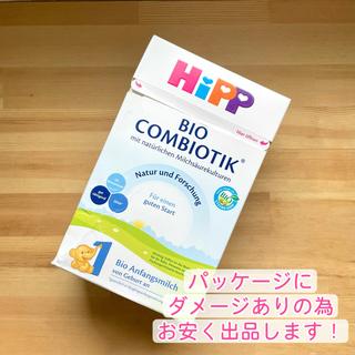 HiPP ヒップ ビオコンビオティック 粉ミルク ステップ1