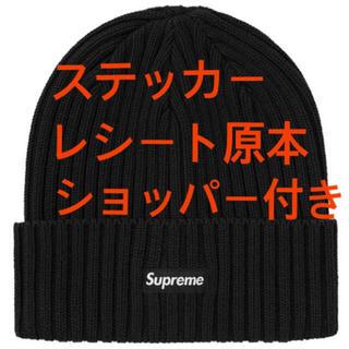Supreme - 【即発送/ブラック】Supreme Overdyed Beanie 2021SS