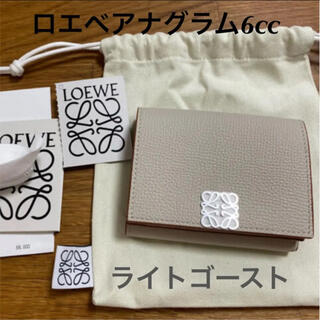 LOEWE - 百貨店購入 ロエベ 財布 完売品  ロエベ アナグラム 6ccウォレット