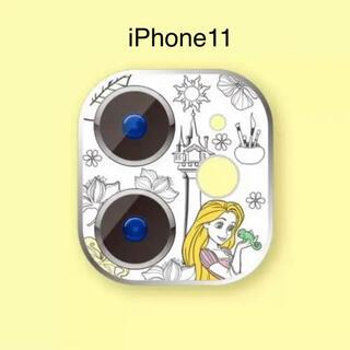 ラプンツェル(ラプンツェル)の新品iPhone11カメラフィルムラプンツェルプリンセスレンズ保護ディズニー(iPhoneケース)