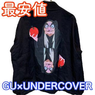 GU - 【早い者勝ち‼️】GU×UNDERCOVER コラボ ブルゾン 白雪姫 可愛い