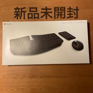 Microsoft - 【新品未開封】Microsoftスカルプトエルゴノミックデスクトップ キーボード