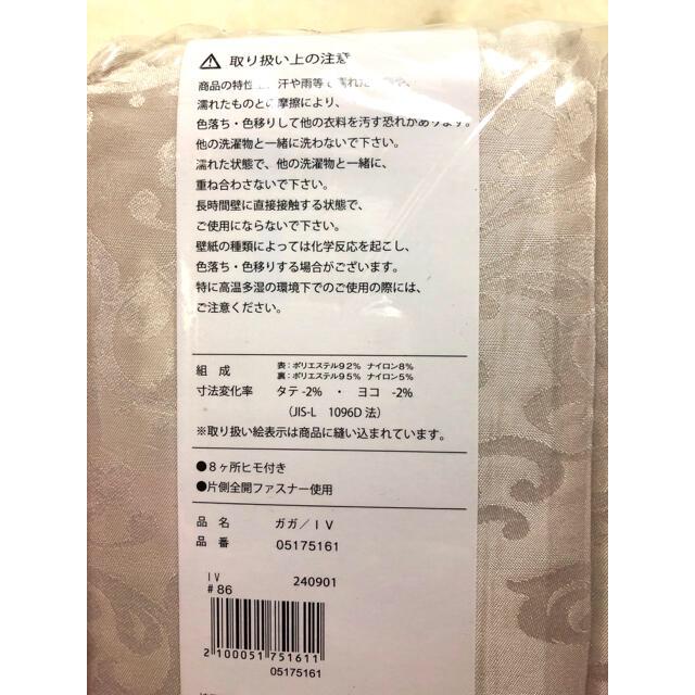 掛け布団カバー クイーンサイズ 215✖️215 インテリア/住まい/日用品の寝具(シーツ/カバー)の商品写真