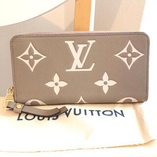 LOUIS VUITTON - 【数日限定】LV ルイヴィトン モノグラム・アンプラント ジッピーウォレット