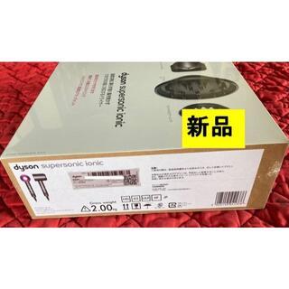 Dyson - dyson ドライヤー ピンク 最新モデル HD03 日本正規品 新品
