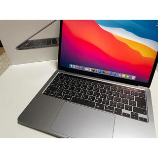 Apple - MacBook Pro 2020モデル 13インチ Office付き