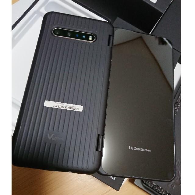 LG Electronics(エルジーエレクトロニクス)のSIMフリー LG V60 thinq A001LG クラッシーブルー スマホ/家電/カメラのスマートフォン/携帯電話(スマートフォン本体)の商品写真