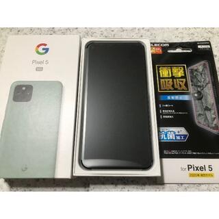 Google Pixel - Google pixel 5 ソータセージ☆ロック解除スミ