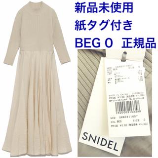 snidel - 新品未使用★スナイデル ニットドッキングワンピース SNIDEL 正規品