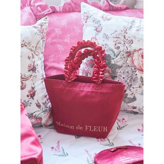 メゾンドフルール(Maison de FLEUR)の【ラスト値下げ】メゾンドフルール 帆布フリルハンドルトート Sバッグ Rouge(トートバッグ)